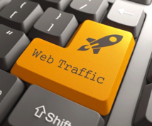 あなたの書いたブログの手直し、アクセスアップ、拡散を2カ月精一杯お手伝いします。