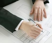 元商社勤務-あなたのESゼロから代わりに書きます 大手総合商社での経験から、依頼者様のESをゼロから書きます。