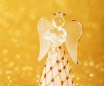 天使のメッセージを受け取りませんか??