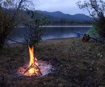 カナダ・ユーコン川のカヌーツーリング相談受けます 冒険的な旅を安全に、低コストで楽しむためのアドバイス