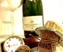 大切な方と楽しむお酒の提案をいたします 意味を込めたお酒で特別な時をお過ごしください。