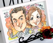 そっくりで可愛いプレゼント似顔絵をお描きます 誕生日、ウェルカムボード、還暦祝いなどの各種お祝いに!