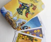 気軽に♪カード占い&ハッピーメッセージお伝えします あなたの人生をもっと豊かにするメッセージを心を込めてお届け♪