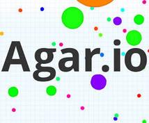 """Agar.io/長続きするクランの作り方教えます """"過疎対策""""や""""解散対策""""もこれで安心!!!"""