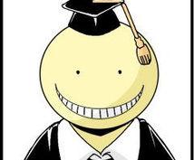 大学受験を応援します 主に宅浪、高校三年、人生で勝ちたい人