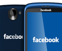 Facebookでおこずかいを稼ぐ方法を教えます