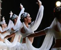 クラシックバレエのアドバイスをします なかなか出来ないステップや課題がある方