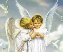 愛しいあの人の気持ちをエンジェルが教えてくれます ♡エンジェルカード♡今必要なこと♪恋の天使のメッセージ付☆