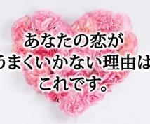 お悩みの恋を解決に導くお手伝いをします ☆辛い恋に悩んでいるあなたへ☆