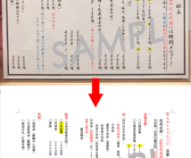 中国語⇄日本語 翻訳します 原文に忠実しながら現地に馴染みのある自然な翻訳