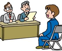 医学部面接対策、相談乗ります 医学部二次試験負け知らずの現役医学生が面接対策をサポート!