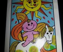 【☆タロット占い・貴方のお悩み1つだけカードにお聞きします☆】カードからのメッセージをどうぞ!