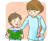 現役言語聴覚士が発達障害の子育てを一緒に考えます お子さんのことばの遅れや落ち着きのなさにお悩みの親御さんへ
