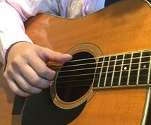 ギターレッスン◎コードや弾き方を簡単にします カバー曲をやりたいけど難しくて弾けそうにないという方に!