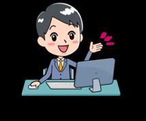1記事2000字を1000円で執筆します アフェリエイト記事可能です。SEO対策済みの記事となります。