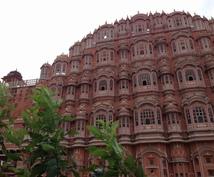 ジャイプルでの観光、周辺都市の旅をお手伝い致します ジャイプルや近辺の都市を気軽に旅してみたい方にオススメ!