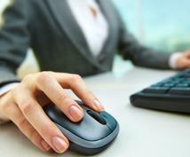 【インターネットビジネスで独立】ノマド仕事スタイルに必要な物と場所を助言します!