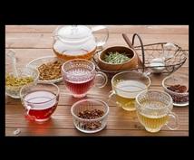 美容健康体調など様々な悩みに合ったハーブティーと紅茶、お茶の知識と簡単に生活に取り入れるコツ教えます
