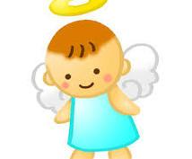 幸せをお祈りいたします あなたのためにお祈りいたします