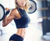 あなたのやせたいをサポートします これからやせたい!必ず痩せてリバウンドしない体を!