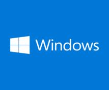 Windowsアプリ作成します Windows上で動くアプリケーションを必要とする方