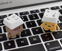 ブログに【5記事】【コメント】致します 【 YouTubeも対応 】 ☆もっと親しみやすいサイトヘ☆