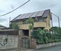 太陽光発電のサポートします 住宅・産業用・ソーラーシェアリングなど一式対応します