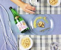 日本酒の甘口と辛口の違いをわかりやすくお伝えします 更に詳しくなりたい方、本当の意味をお教えします!