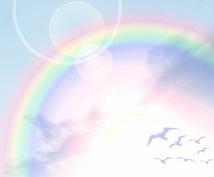 守護天使からのメッセージをお伝えします 守護天使からのメッセージを知りたい人