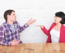 国際結婚・国際恋愛のお悩みの相談に乗ります 透視リーディングでお悩みを解決へ導きます