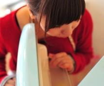 「ココナラ限定」まつげ育毛剤を安く手に入れる方法