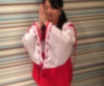 ココナラ初!【霊感霊視】20日間完全フォロー鑑定✴︎どんなお悩みでも、いくつでもご相談ください!