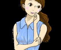 【アイコン】ブログ・Facebook・twitterなどのアイコンイラストを描きます!