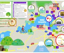 ハイクオリティなルートマップ(地図)を制作します 面倒な追加料金はなし!こだわりの観光・案内地図を制作します