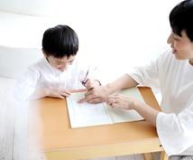 冬休みの間に~子育て・療育のご相談にのります ご家族の『頼れる母』となって、ご相談を伺います