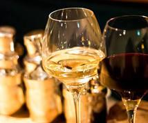 超簡単インスタ映え!ワインのお供レシピ伝授します 市販の刺身等を切って混ぜるだけでドヤ顔間違いなしアラカルト