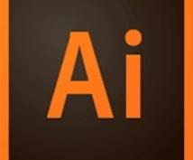 ロゴ・画像データをIllustratorでトレース致します。