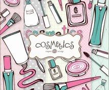 美容・メイクに関する記事、執筆します 美容・メイクに関する記事の執筆を致します。