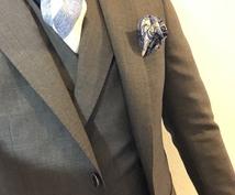 お洒落なスーツのコーディネート教えます 会社、結婚式などで周りと差をつけたいあなたへ。
