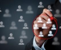 【就職活動】現役採用担当者が採用活動の裏側を本音でお教えします。