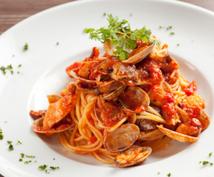 横浜の美味しいイタリアン紹介します!