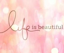 7日間、あなたの自己愛を育みます 〜自分を愛せるようになった時、世界もあなたを愛し始める〜