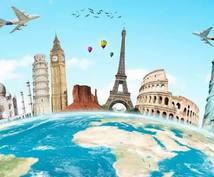 留学相談、アドバイスします 海外出張や語学研修、留学で悩んでいる方へ