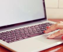 文書作成(Word/メール文面等)代行します 取引先向け・社内向け・サークル勧誘等の文書作成でお困りの方へ