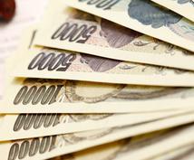 サラリーマンも副収入が必要と思いませんか?インターネットで転売して月に5万円稼ぐ方法