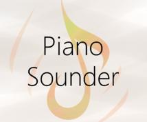 ピアノの優しい曲や悲しい曲、作ります あなたの趣旨に応じて、30秒~2分程度のピアノ曲を作ります。