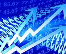 """現役FX投資家が教えます 半永久的に使える""""大きく負けず、より確実に稼ぐ""""トレード手法"""
