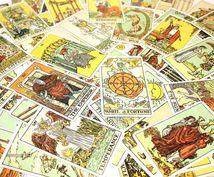 タロット初心者向け・カードの意味の早見表販売します 【初心者】必見★タロットカードのリーディングに最適★です!