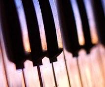ピアノ曲のオススメポイント教えます 譜読みが終わってからが本番です!