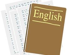 文書起こしも可!あれこれなんでも英⇔日翻訳します ご要望に柔軟に対応します!自然な訳を大事にします。
